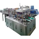 New Table Type Round Bottle Labeling Machine Full Wrap Round Sticker Labelling Packaging Machine Automatic Filling Capping Labeling Packing Machine Applicator